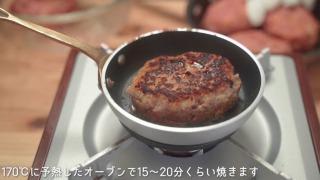 オーブン可のフライパンで片面が焼けた様子