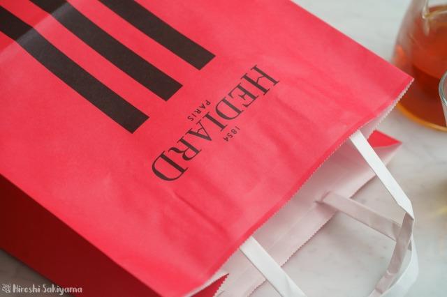 エディアールベーカリー 新宿本店(HEDIARD)の紙袋