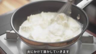 鍋でクリームチーズを溶かす様子