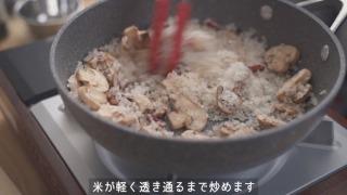 米を加えた炒める様子