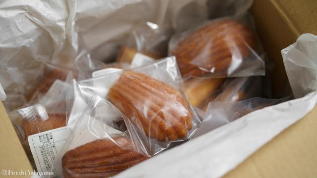 BAKE SHOP bien Bakeさんから届いた冷凍の焼菓子