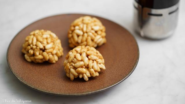 キャラメルポン菓子(玄米ぽん)