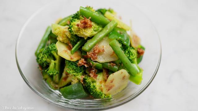 みどり野菜のめんつゆおかか和えのアップ