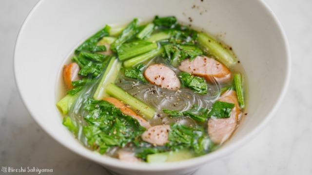 小松菜とウインナーの春雨スープ