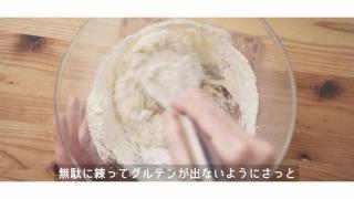 卵白に粉類を混ぜる様子