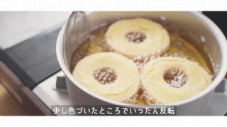ドーナツを揚げる