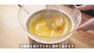 卵黄生地を湯煎で温める
