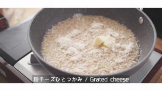 バターと粉チーズを加える