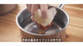 コンソメとクズ野菜を鍋に入れる