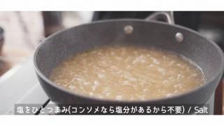 米がアルデンテになるまで煮る