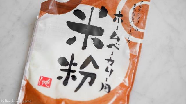 もへじ (ホームベーカリー用)