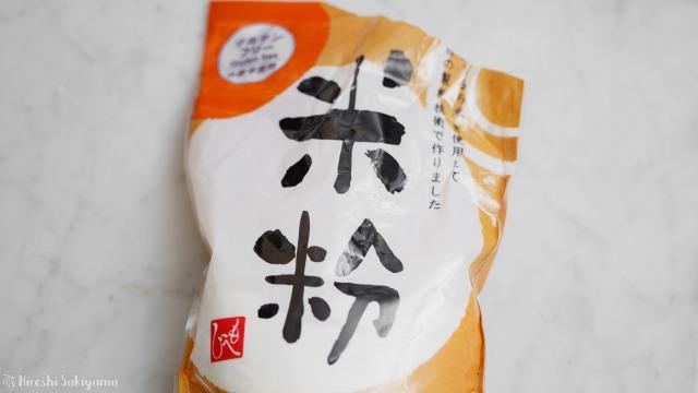 もへじ (パンやお菓子に)