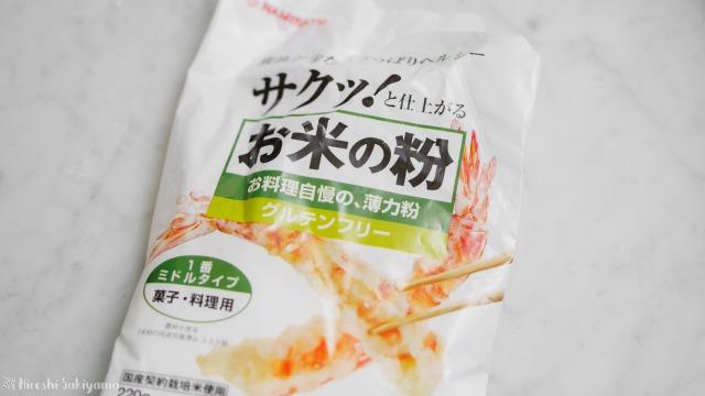 波里 (1番 菓子・料理用)