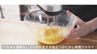 卵を泡立てる