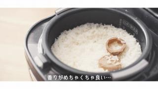 生姜の皮で炊いたご飯