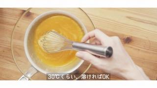 湯煎で卵液を温める