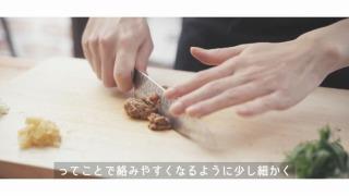 納豆を刻む