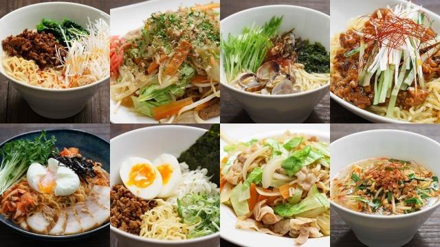 当ブログの中華麺を使った麺レシピまとめ