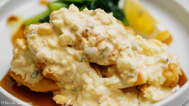 タルタルソースをかけたチキン南蛮、胸肉バージョン