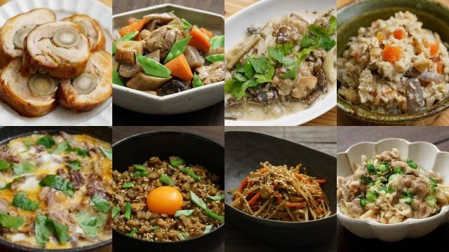 当ブログのごぼうを使った料理のレシピまとめ