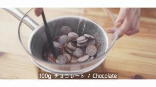 チョコを溶かす