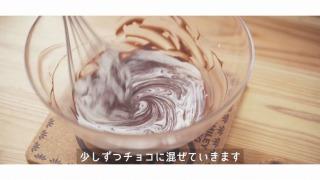 チョコに生クリームを少し混ぜる
