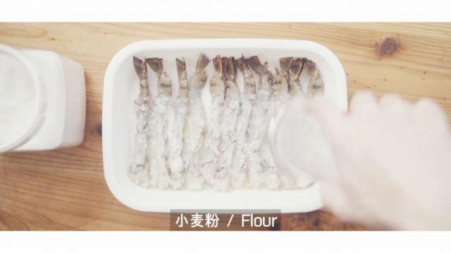 海老にした味をつけて小麦粉をまぶす