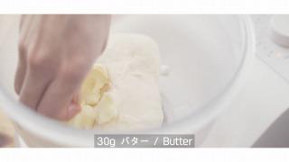 バターを加える