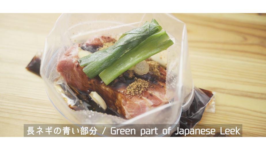 豚肉を調味料につける