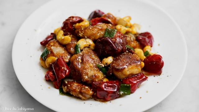 鶏肉とカシューナッツの唐辛子炒め(宮保鶏丁風)