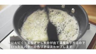 玉ねぎ・にんにくを炒める