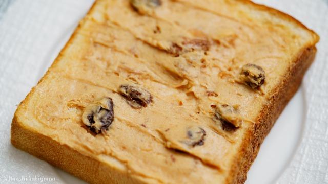 パンに塗って美味しいラムレーズンきな粉バターを塗ったパン、アップ