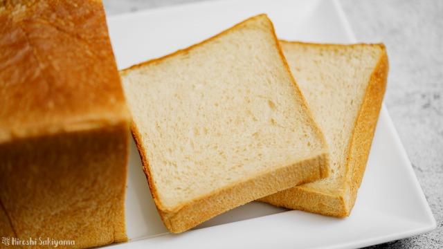 ほんのり黒糖食パン、カット