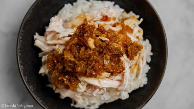 鶏肉飯(ジーローハン)、上から