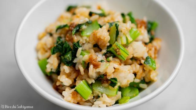 アンダンスーと小松菜の混ぜご飯、アップ