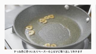 にんにくチップを作る