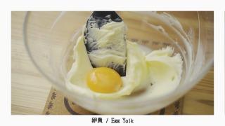 バターに卵黄を混ぜる