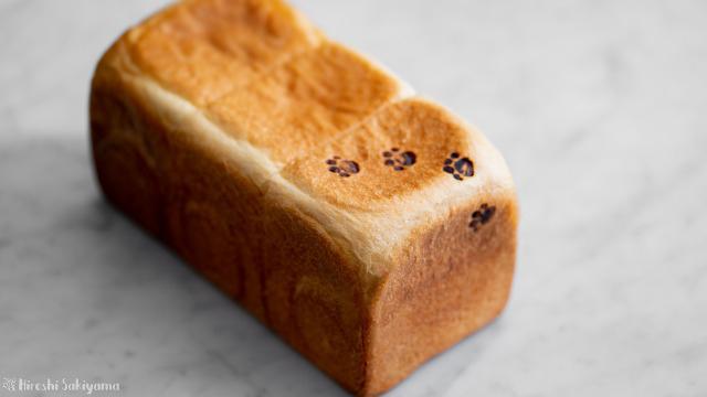 角食パン(ストレート法)、猫の焼きごて