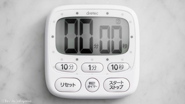 dretec(ドリテック) 大画面タイマー T-566