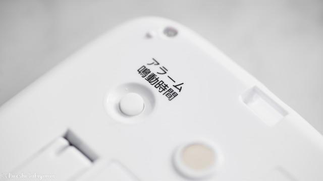 dretec(ドリテック) 大画面タイマー T-566、アラーム鳴動時間切り替えボタン