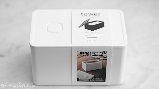 山崎実業 業務用バターケース、パッケージ