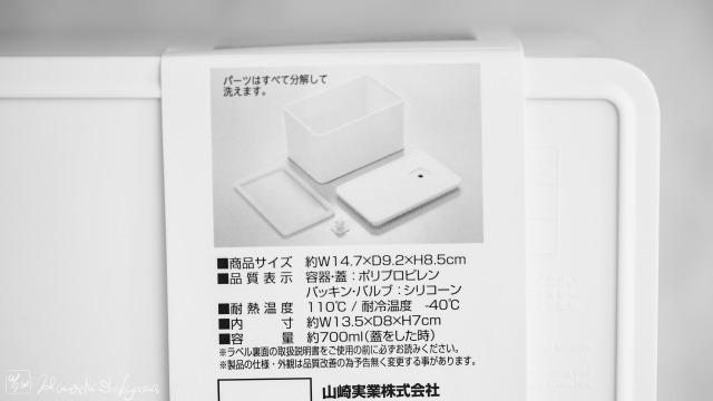 山崎実業 業務用バターケース 仕様
