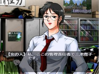 f:id:ikasuke:20050306105101:image