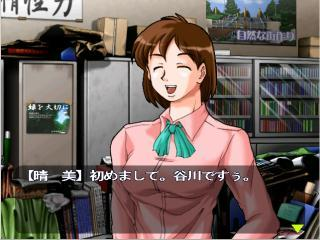 f:id:ikasuke:20050306105108:image