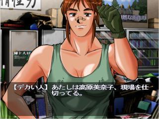 f:id:ikasuke:20050306105115:image