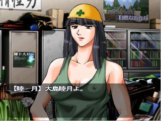 f:id:ikasuke:20050306105122:image