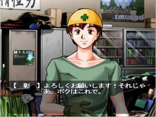 f:id:ikasuke:20050306105129:image