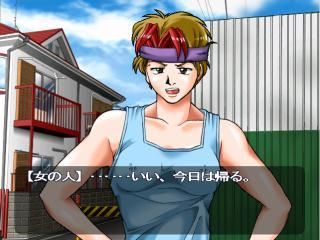 f:id:ikasuke:20050306105140:image