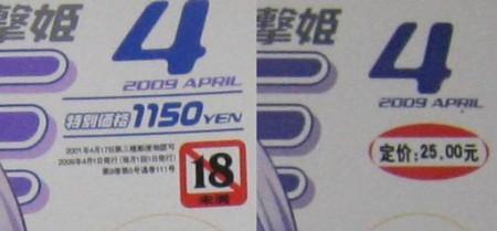 f:id:ikasuke:20090507151257j:image