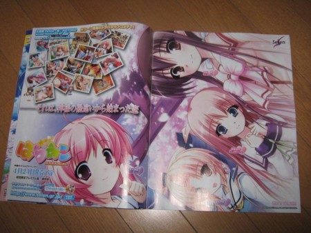 f:id:ikasuke:20090507151300j:image